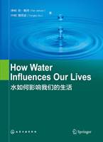 How Water Influences Our Lives(水如何影响我们的生活)
